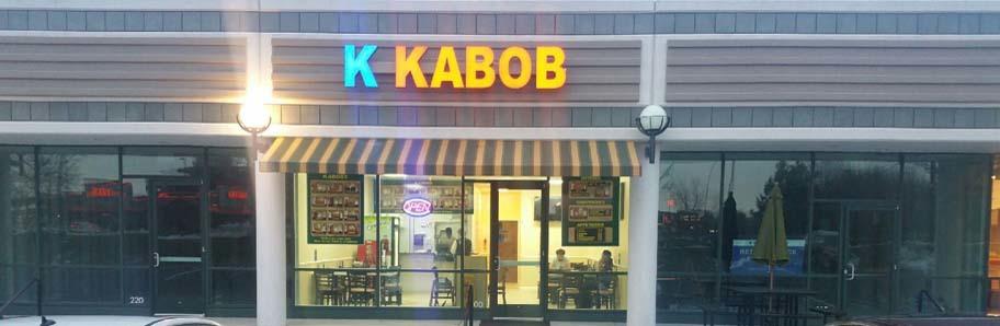Welcome to K Kabob Chantilly